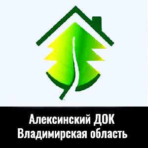 Алексинский ДОК