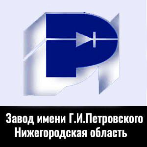 Завод имени Петровского