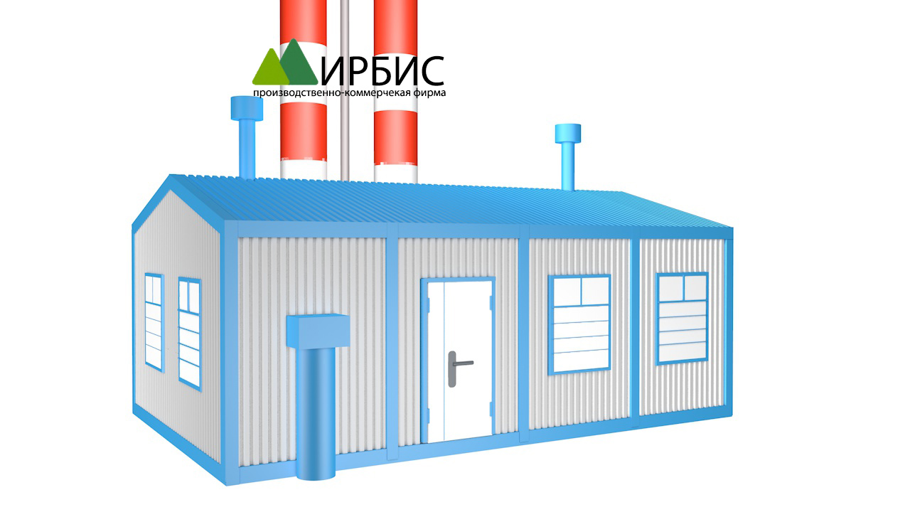 Блочно-модульные котельные (0,1 - 15 МВт)